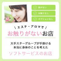 大阪デリヘル求人-大阪回春性感マッサージ倶楽部