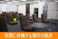 大阪デリヘル求人-大阪M性感 回気堂
