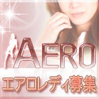 福井デリヘル求人-エアロ