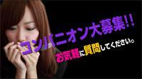 福岡県デリヘル求人-舞ワイフ