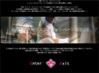 大阪デリヘル求人-女教師のいけない課外授業