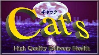 岐阜県デリヘル求人-CAT'S岐阜